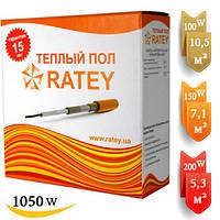 Теплый пол Ратей (Ratey) электрический, одножильный кабель, 1050Вт
