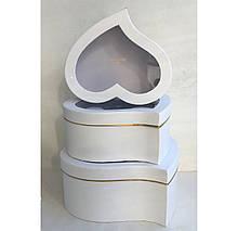 Коробки подарункові білі, набір з 3 шт