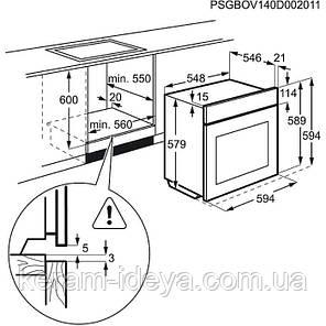 Духовой шкаф Electrolux EOC 95651 BX, фото 2
