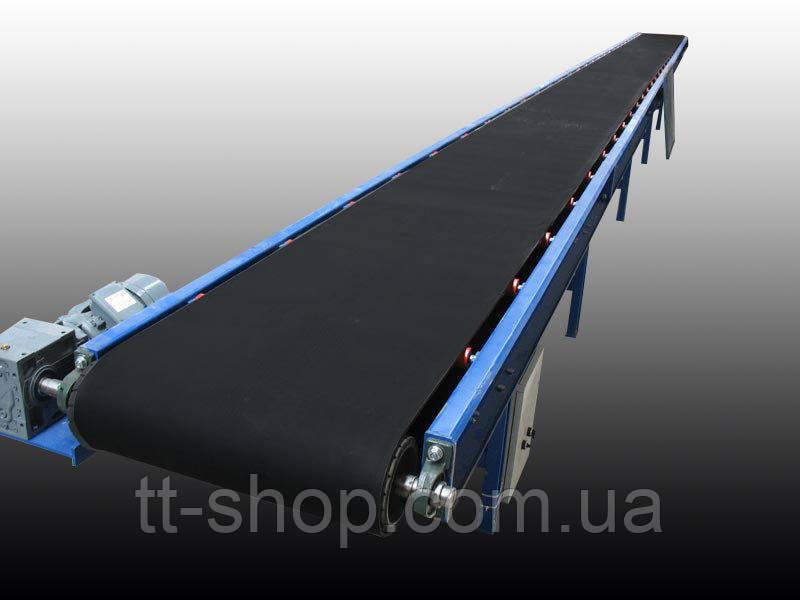 Ленточный конвейер длинной 10 м, ширина ленты 200 мм