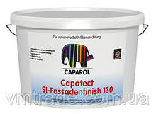 Caparol Краска EXL Capatect-SI-Fassadenfinish 130 XPU, 15 л