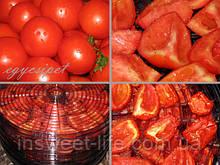 Сушені помідори кубиками1кг/упаковка
