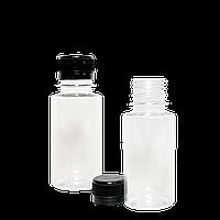 Бутылка ПЕТ с крышкой 100мл, 5шт/уп,  диаметр горла 28
