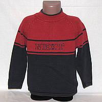 Детский свитер Next р.104 на 4 года