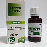 Пырея экстракт Медагропром 30 мл (3024)