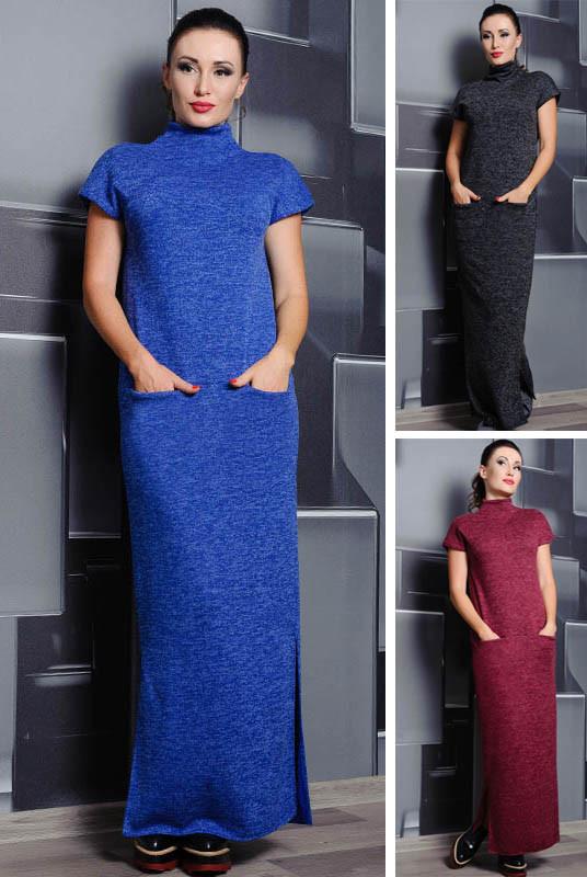 Длинное ангоровое платье Нинель