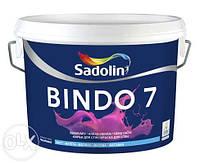 Краска для стен и потолков Sadolin Bindo 7 10л (Садолин Биндо 7)