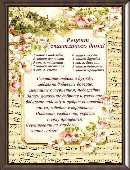 Картинка рецепты 20х25 на русском РР05-А4М