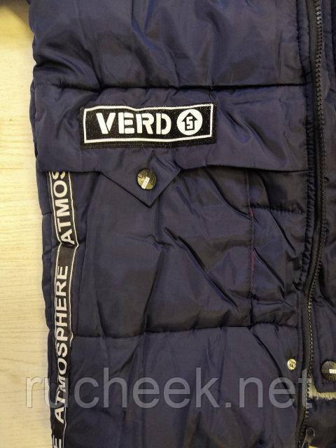Куртка на меху для мальчика, рост 134 - 146, TM Glo-story BMA-7591 3