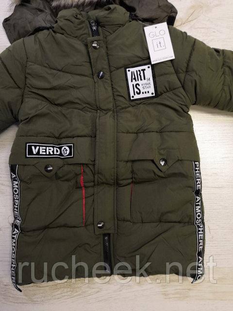 Куртка на меху для мальчика, рост 134 - 146, TM Glo-story BMA-7591 4