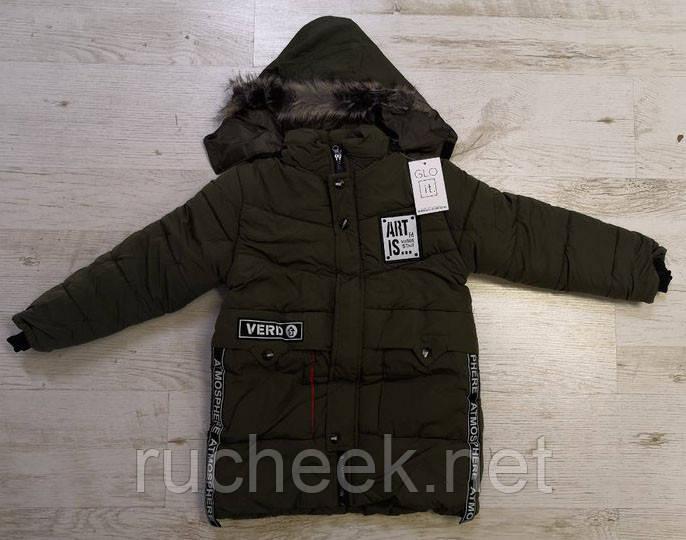 Куртка на меху для мальчика, рост 134 - 146, TM Glo-story BMA-7591 5