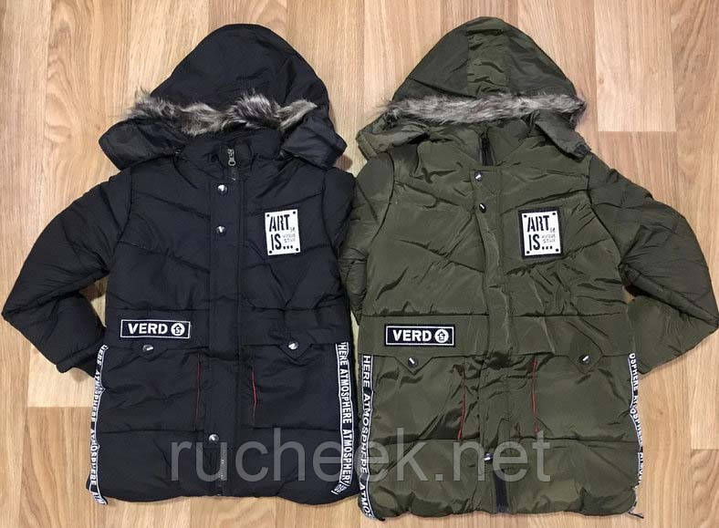 Куртка на меху для мальчика, рост 134 - 146, TM Glo-story BMA-7591 7