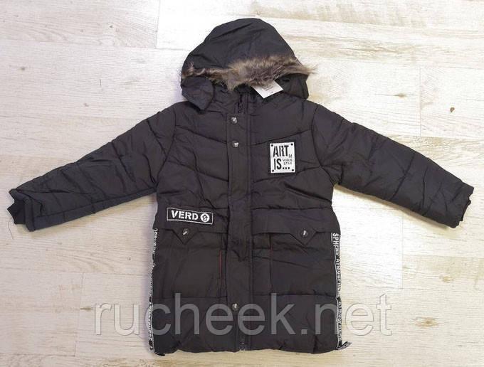 Куртка на меху для мальчика, рост 134 - 146, TM Glo-story BMA-7591
