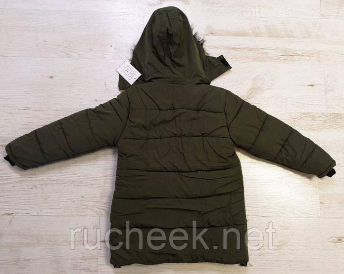 Куртка на меху для мальчика, рост 134 - 146, TM Glo-story BMA-7591 8