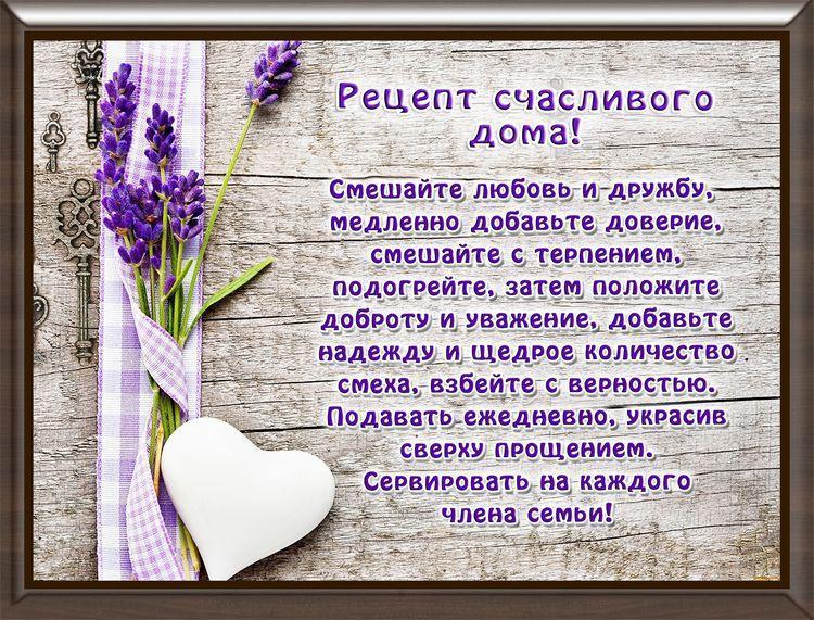 Картинка рецепты 10х15 на русском РР27-А6
