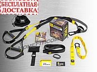Петли TRX Pro Pack 4 (Club C4) - самая новая модель