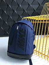 Рюкзак спортивньій R- 84 - 3  Nike