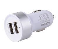 Автомобильное зарядное устройство (адаптер в прикуриватель) CH135P, два выхода серебристый, фото 1