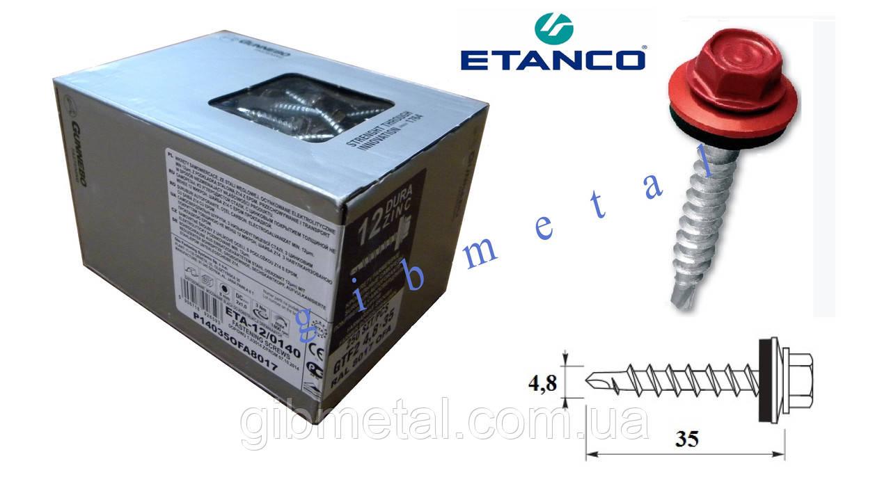 Саморез кровельный ETANCO (Gunnebo) 4,8*35 GT F2 Z14