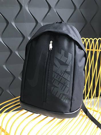 Рюкзак спортивньій R - 84 - 1 Nike, фото 2