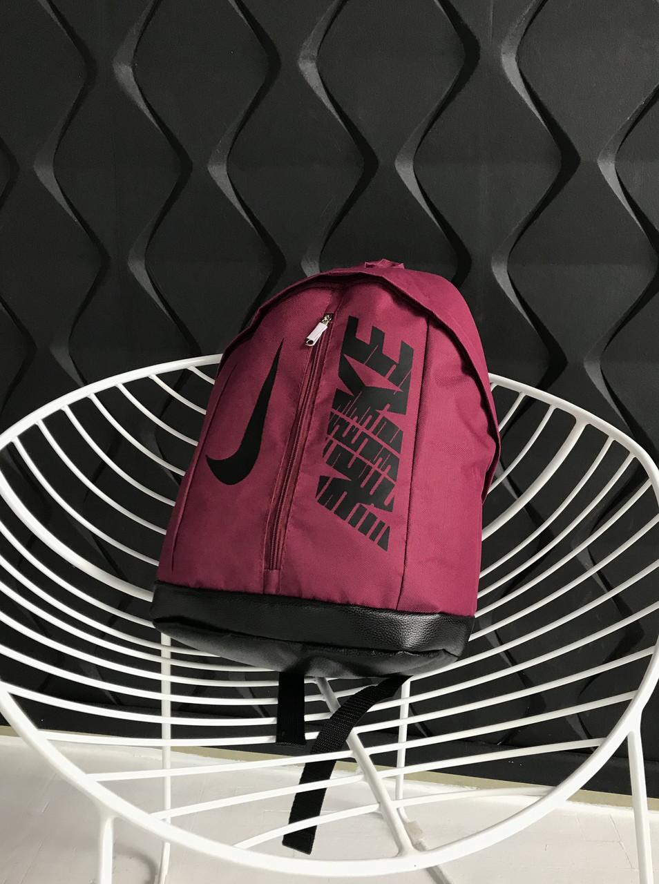 Рюкзак спортивньій R - 84 - 4 Nike