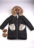 Пальто зимнее Anernuo 18217, Черный, 128