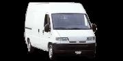 Citroen Jumper 1994-2002>