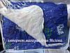 Зимнее теплое одеяло открытое на овчине евро размер, фото 4