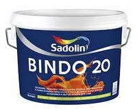 Краска для стен и потолков Sadolin BINDO 20 10л (Садолин Биндо 20)