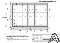 Конструкторский проект для частного дома