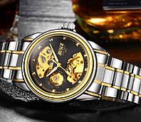 Водонепроницаемые Мужские  Механические Часы Скилетон с Автоподзаводом, фото 1