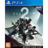 Игра Destiny 2 для Sony PS 4 (русская версия)