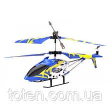 Вертолет радиоуправляемый 3-канальный 33012 Model King металл корпус в подарочном кейсе