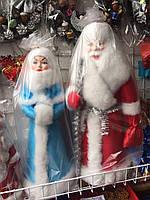 Новогодняя игрушка комплект Дед Мороз 48 см и Снегурочка под елку NG-0530