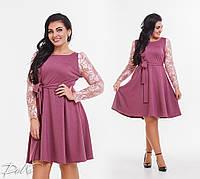 8cbad1ceb3f9792 Платье вечернее средней длины в Украине. Сравнить цены, купить ...