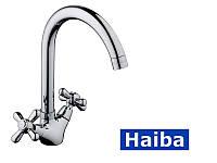 Смеситель для кухни Haiba   DOMINOX -275
