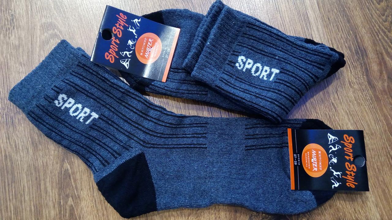 """Шкарпетки чоловічі махрові високі """"Містер Sport"""",м.Житомир"""