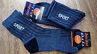 """Шкарпетки чоловічі махрові високі """"Містер Sport"""",м.Житомир, фото 1"""