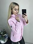 """Женская куртка суперхит """"Визави"""", фото 8"""