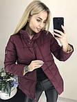 """Женская куртка суперхит """"Визави"""", фото 9"""