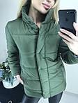 """Женская куртка суперхит """"Визави"""", фото 10"""