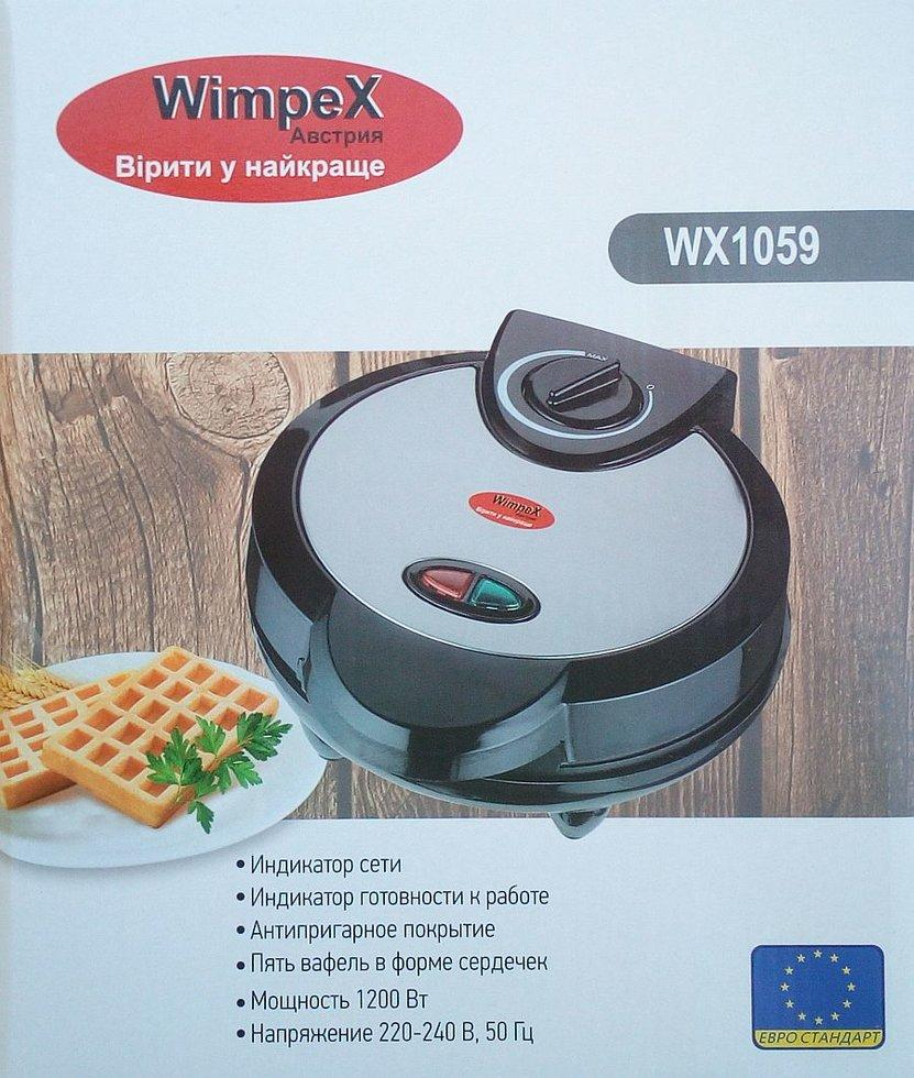 Вафельница Wimpex Wx1059, 1200 Вт