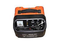 """Зарядное устройство автомобильное """"Shyuan""""MAX-20(для внедорожников)"""