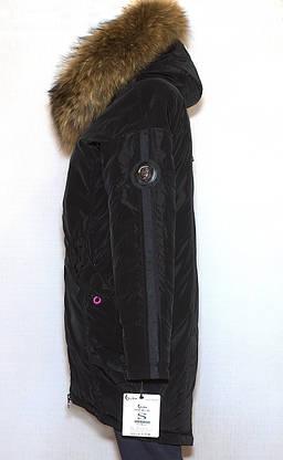 Парка женская зима VISDEER 827 с мехом L, фото 3