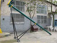 Транспортер зерновой шнековый передвижной. Зернопогрузчик