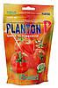 """Удобрение водорастворимое """"Planton P"""" для помидоров и перца 200 грамм"""