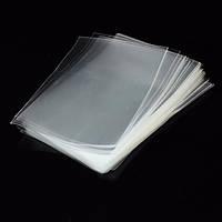 Полипропиленовый пакет  15*20 см (20 мкм)