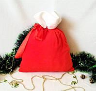 Мешок новогодний для подарков 40*50 см