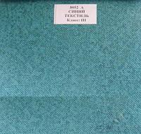 Синий текстиль 8052 A