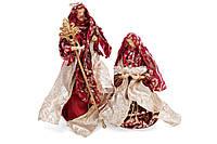 Рождественский вертеп (2 фигуры), цвет - красный, 30см и 40см